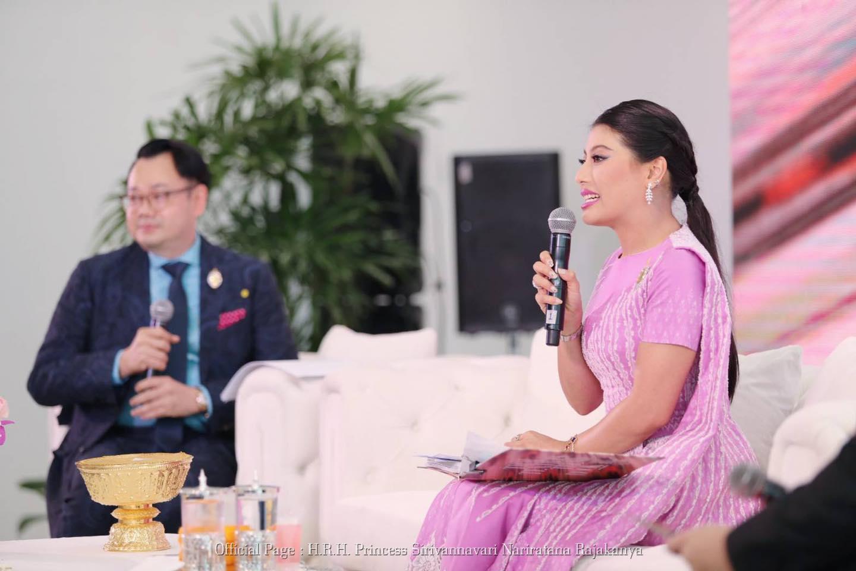 ทรงเปิดตัวหนังสือ Thai Textiles Trend Book Spring/Summer 2022