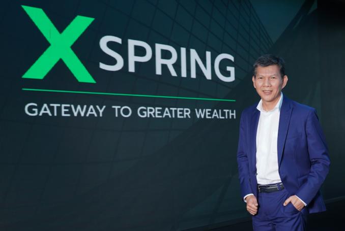 """เอ็กซ์สปริง แคปปิตอล พร้อมรุกสร้างโอกาสให้นักลงทุนชู 3 ปัจจัยแกร่ง """"พันธมิตร – เงินทุน – ไลเซนส์"""""""